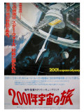 2001: A Space Odyssey  Japanese Movie Poster  1968