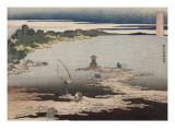 Pêche dans la baie d'Uraga