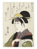 Miroirs des acteurs de kabuki (yakusha awase kagami)