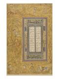 Feuillet calligraphié  avec une marge ornée de personnages iranisants dans un paysage
