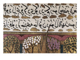 Detail of Arabian Writing in an Ottoman Illuminated Manuscript About Muhammad's Life (16th C)