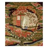 The Tortoise and the Hare  Edo Period
