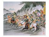 Battle of Shizugatake Pass 1583
