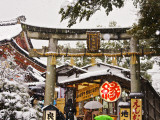 Lucky Charm Shop in Kiyomizu Temple Complex During Snowfall