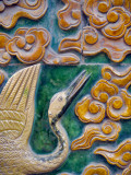 Tile Mural of Swans and Clouds in Forbidden City  Beijing  China