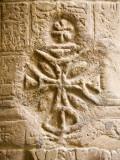 Christian Cross on a Wall Inside Philae Temple  Aswan  Egypt