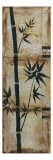 Patinaed Bamboo I Reproduction d'art par Jennifer Goldberger