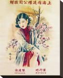 Dame de Shanghai - Femme portant une robe rouge Tableau sur toile