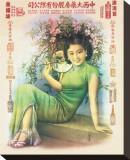 Femme Shaghai, femme portant une robe verte Tableau sur toile