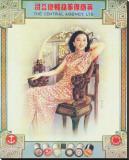 Femme Shaghai, femme assise sur une chaise ancienne Tableau sur toile