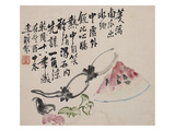 A Page (Melon) from Flowers and Bird  Vegetables and Fruits