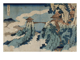 Cloud Hanging Bridge at Mount Gyodo, Ashikaga, from the Series 'Rare Views of Famous Japanese… Giclée par Katsushika Hokusai