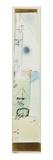 Young Pierrot; Junger Pierrot Giclée premium par Paul Klee