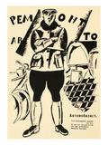 Russia: Mechanic  1918