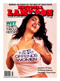 National Lampoon  August 1989 - Wet T-Shirts  This T-Shirt Offends Women