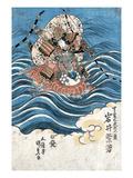 Taira Atsumori (1169-1184)