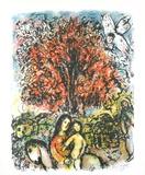 Sainte Famille Reproduction d'art par Marc Chagall