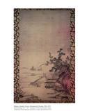 Muromachi Period Shokei Reproduction d'art par Shunkei Sansui