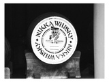 Nikko Whiskey Barrel