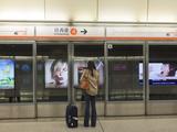 Waiting for a Train  Mass Transit Railway (Mtr)  Hong Kong  China  Asia