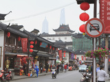 Pedestrians and Traffic on Shanghai Old Street  Remnant of a Bygone Age  Fuxing  Shanghai  China  A