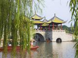 Lotus Bridge (Also Five Pagoda) Bridge on Slim West Lake (Shouxihu)  Yangzhou  Jiangsu  China