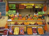 Downtown Fruit Stand  Tel Aviv  Israel