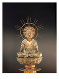 Jizo Bosatsu (Ksitigarbha)  Kamakura Period (1185-1333)  Second Half of the 13th Century