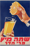Poster with a Glass of Orange Juice  C1947 (Colour Litho)