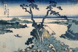 The Suna Lake (Colour Woodblock Print) Reproduction d'art par Katsushika Hokusai
