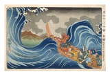 Boat and Waves (Colour Woodblock Print)