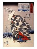 Tokiwa Gozen with Her Three Children in the Snow