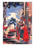 Lady Kayo Shoots an Arrow into the Eye of Princess Sai