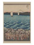 Opening Celebration of Benzaiten Shrine at Enoshima in Soshu