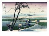 Ejiri in Suruga Province Reproduction d'art par Katsushika Hokusai