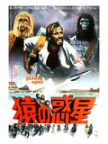 Planet of the Apes  Top From Left: Maurice Evans  Charlton Heston  1968