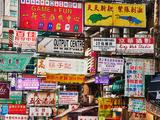 Neon Sings  Hong Kong  China