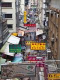 Typical Street  Hong Kong  China
