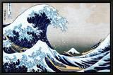 La grande vague de Kanagawa Tableau sur toile encadré par Katsushika Hokusai