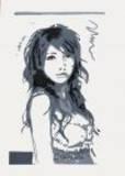 Japangirl  2011