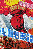 Propaganda Poster Detail  Wonsan City  Democratic People's Republic of Korea (DPRK)  North Korea