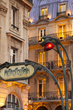 Evening at the Metro Stop Saint Michel in the Latin Quarter  Paris  France