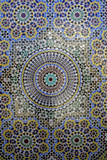 Mosaic Wall for Fountain  Fes  Morocco  Africa