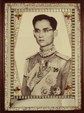 Framed Portrait of King Bhumibol Adulyadej