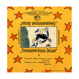 One of a Series of 11 Wrappers from Krasnoarmeiskaia Zvezda (Red Army Star) Caramels  1924