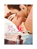 A Man and a Woman  Japanese poster  Jean-Louis Trintignant  Anouk Aimee  1968