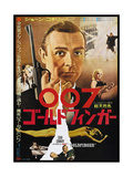 Goldfinger  Sean Connery  Japanese poster  1964