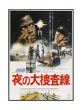 In the Heat of the Night  Japanese poster  Sidney Poitier  Rod Steiger  1967