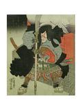 The Actor Ichikawa Danjuro VII as a Samurai Warrior