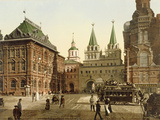 Vintage Postcard of Moscow  1890s